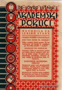 AKADEMSKI-POKLICI---IZBIRA-POKLICA--1932