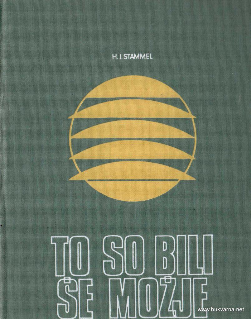 kaboji-001