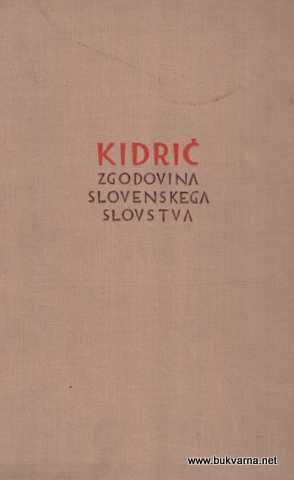 zgodovina slov. slovstva-001