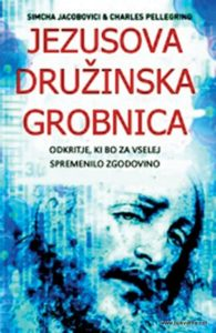 jezusova_grobnica_display